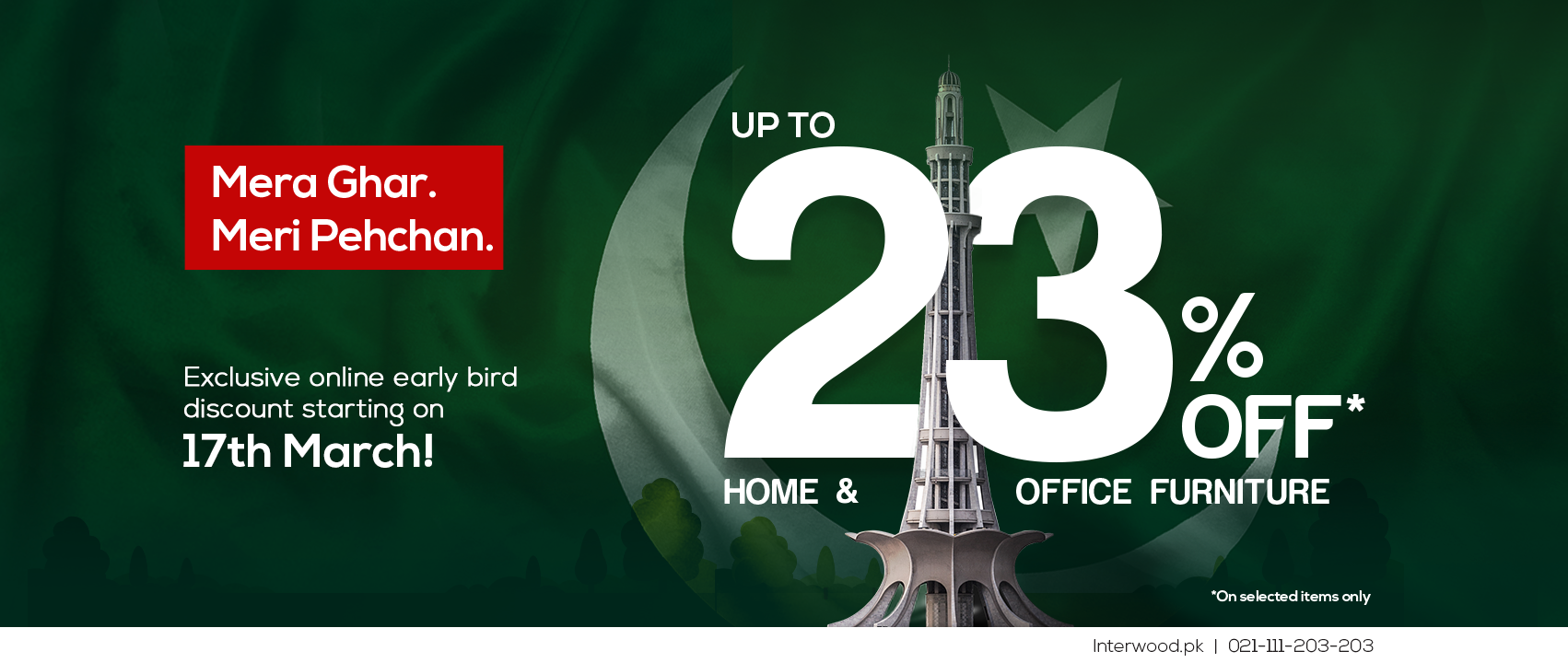 Interwood - Pakistan Day Sale