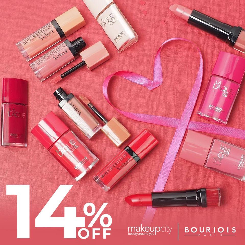 Makeup City - Valentine's Day Sale