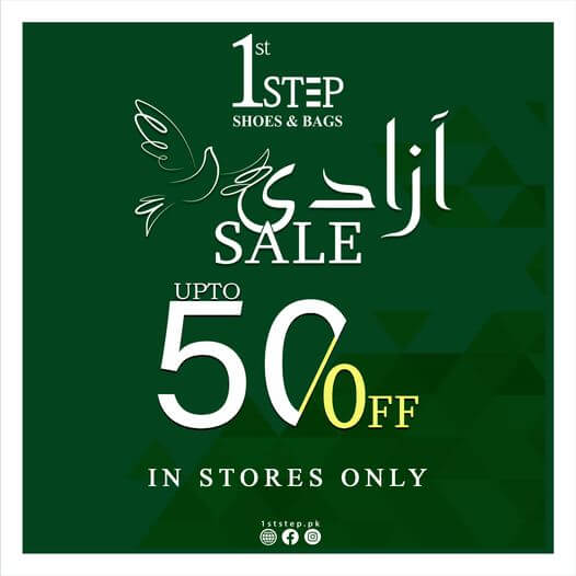 1st STEP - Azadi Sale