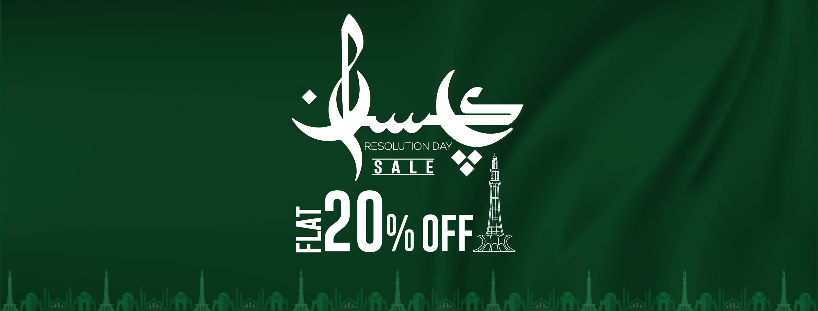 Royal Tag - Pakistan Day Sale