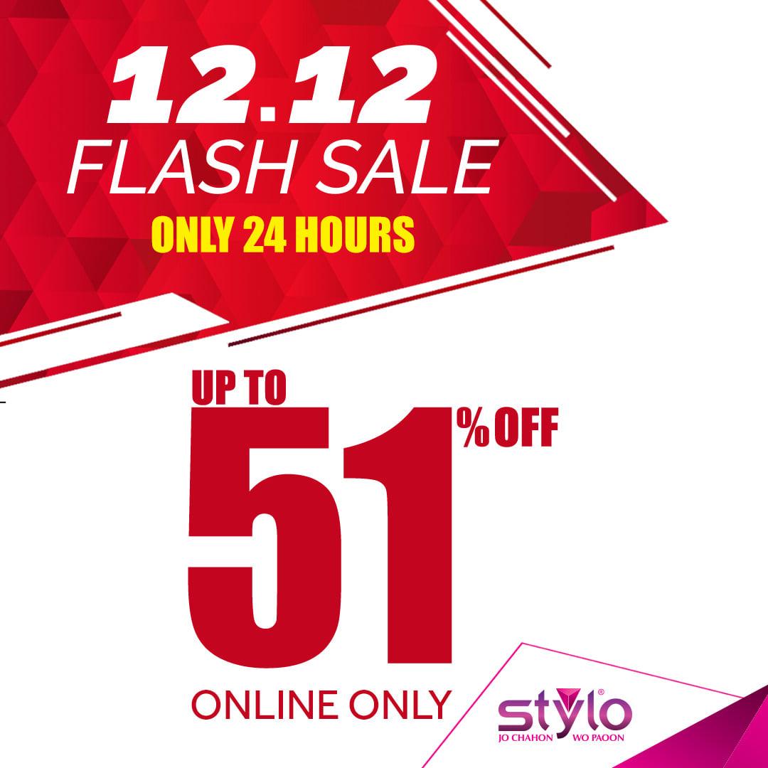Stylo Shoes - 12.12 Flash Sale