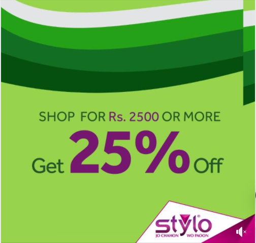 Stylo Shoes - Quaid Day Sale