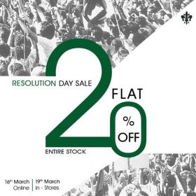 Charcoal - Pakistan Day Sale