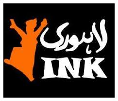 Lahori Ink's Sales, Promotions and Deals