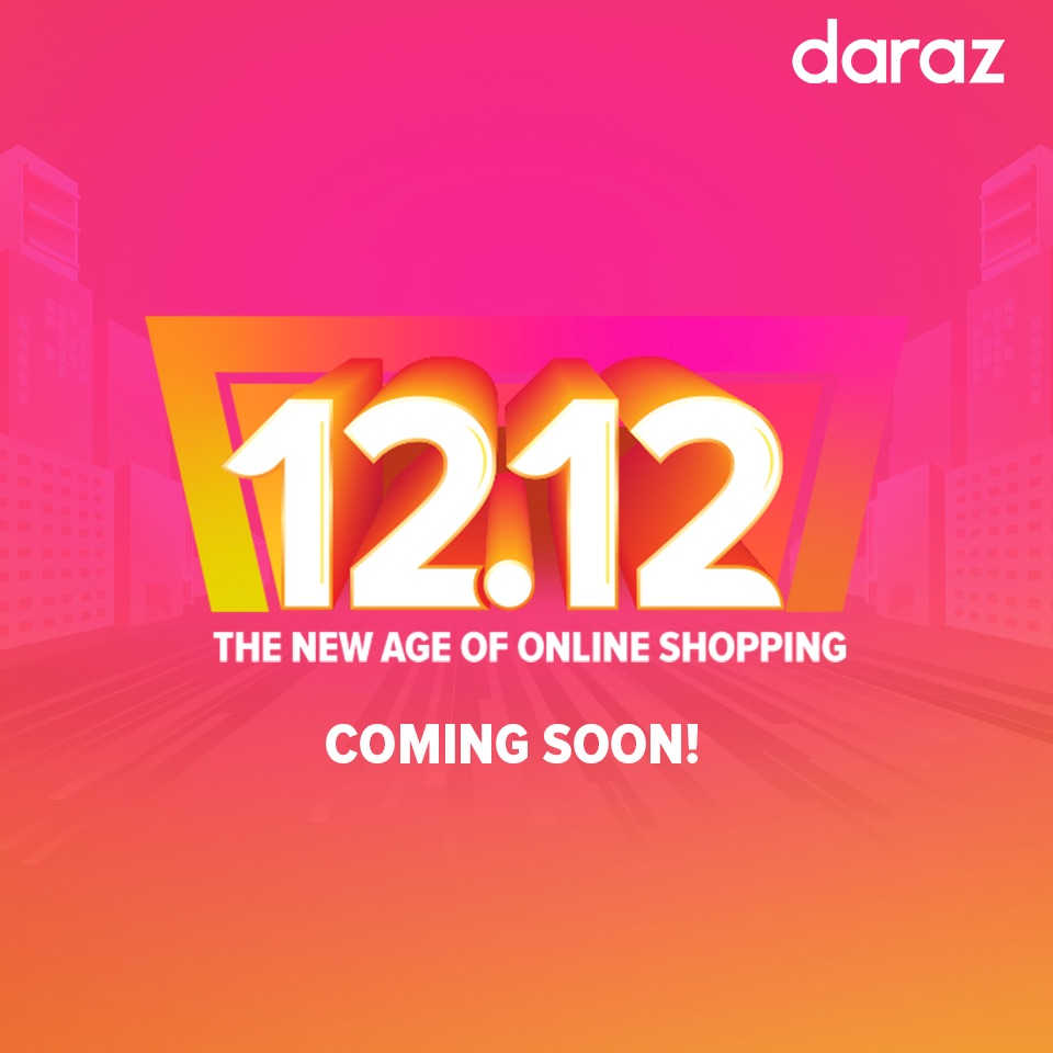 Daraz - 12.12 Sale Pakistan