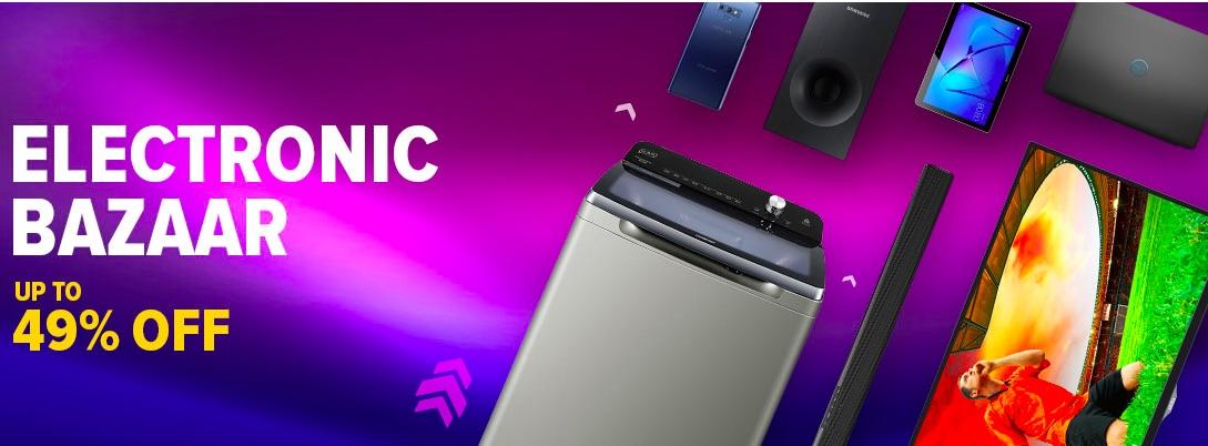 Daraz - Electronic Bazaar