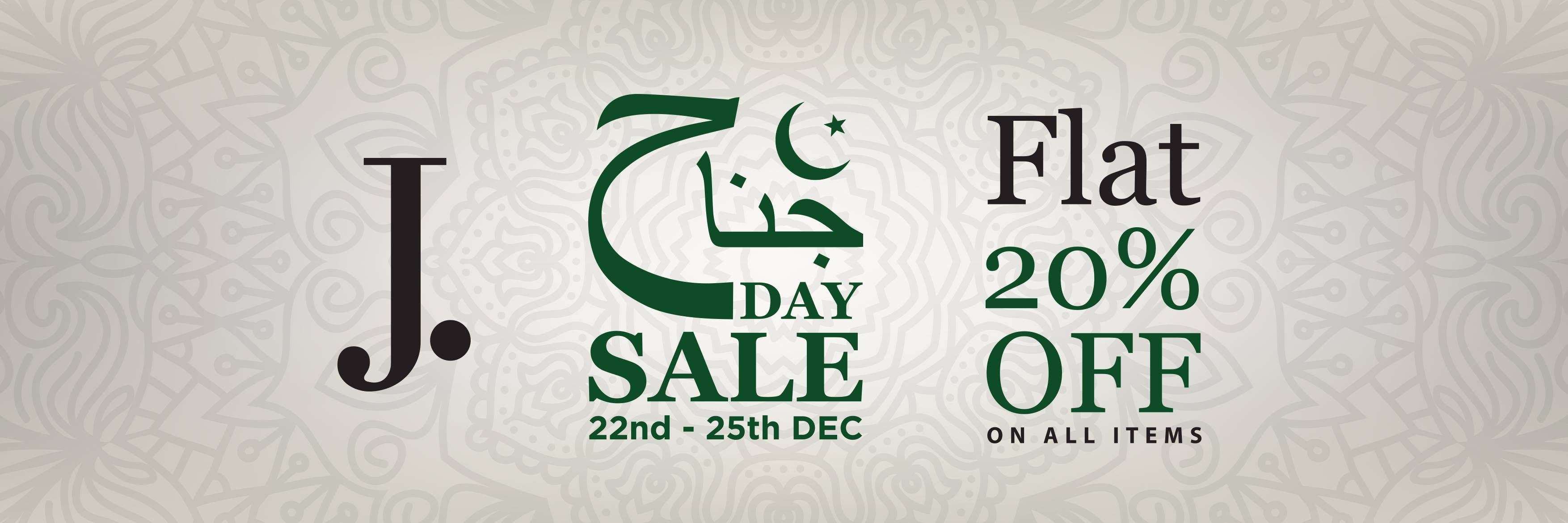 Jinnah Day Sale