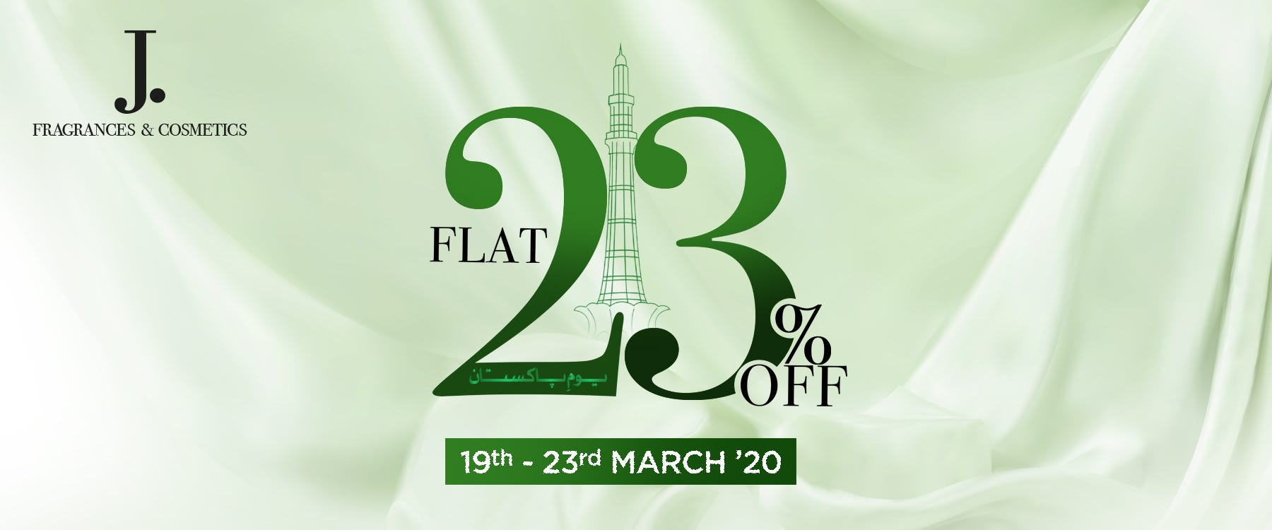 Junaid Jamshed - Pakistan Day Sale