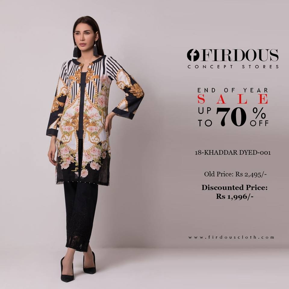 Firdous - End Of Year Sale