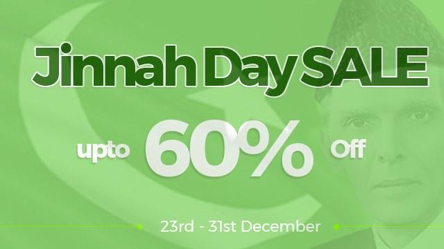 Baby Planet - Jinnah Day Sale