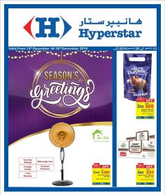 Carrefour Pakistan - National Greeting Promotion