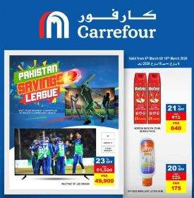 Carrefour Pakistan - PSL Offer