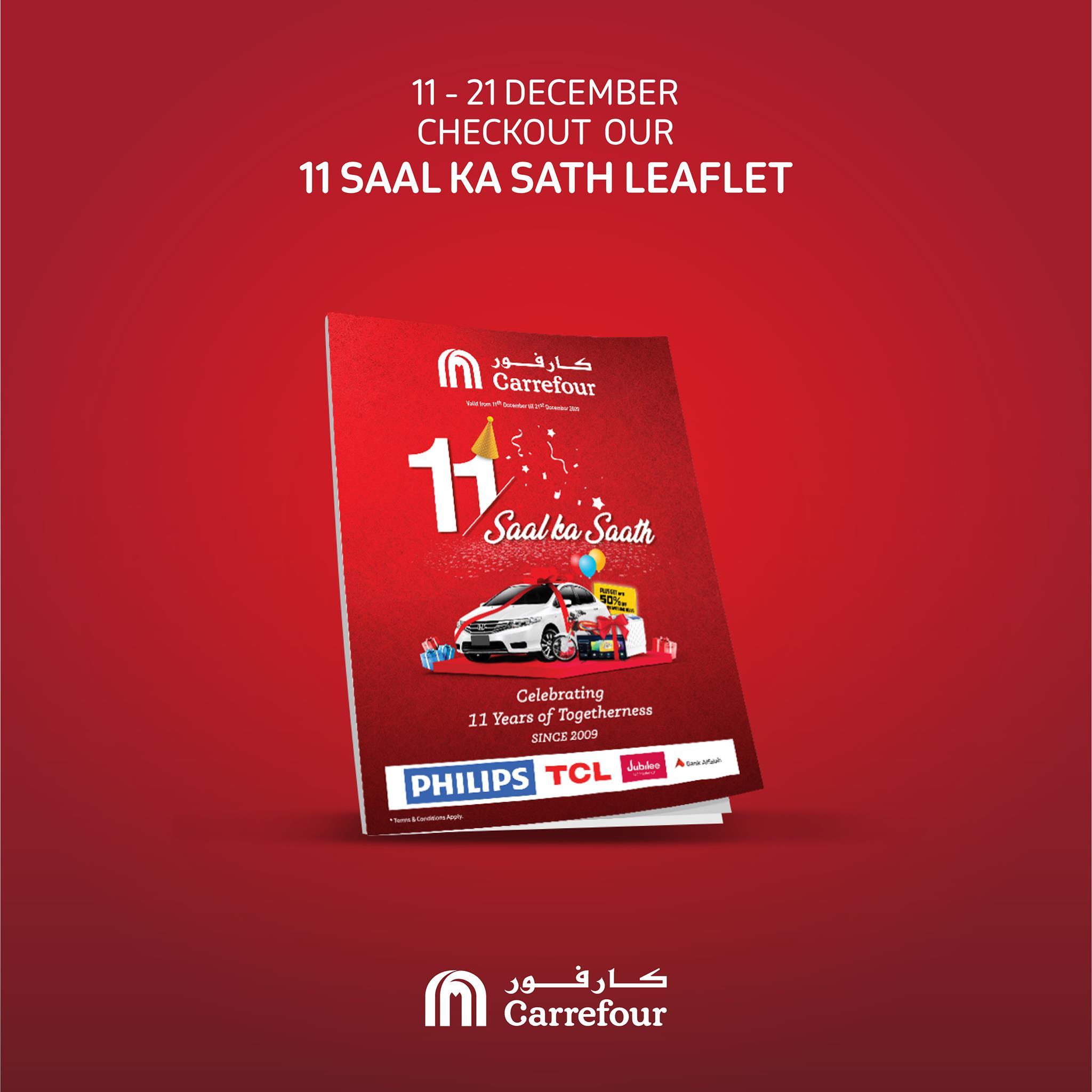 Carrefour Pakistan - 11 Saal Ka Saath Promotion