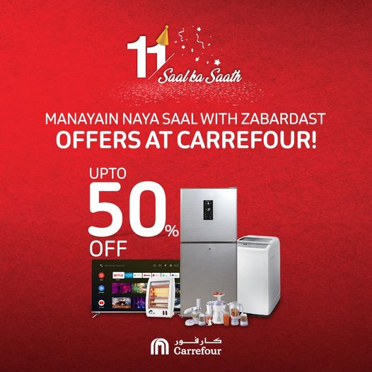 Carrefour Pakistan - Biggest Sale