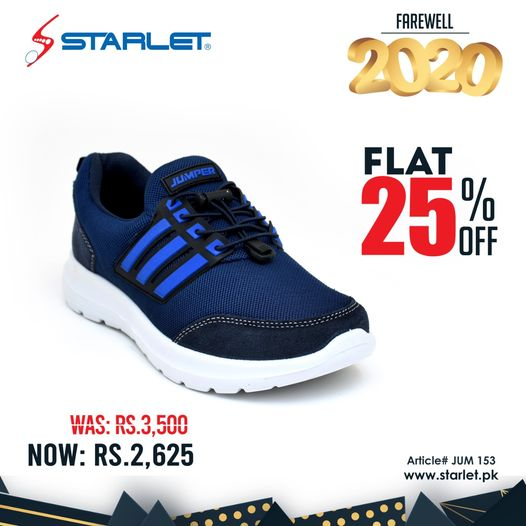 Starlet Shoes - Farewell 2020