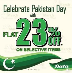 Bata - Happy Pakistan Day