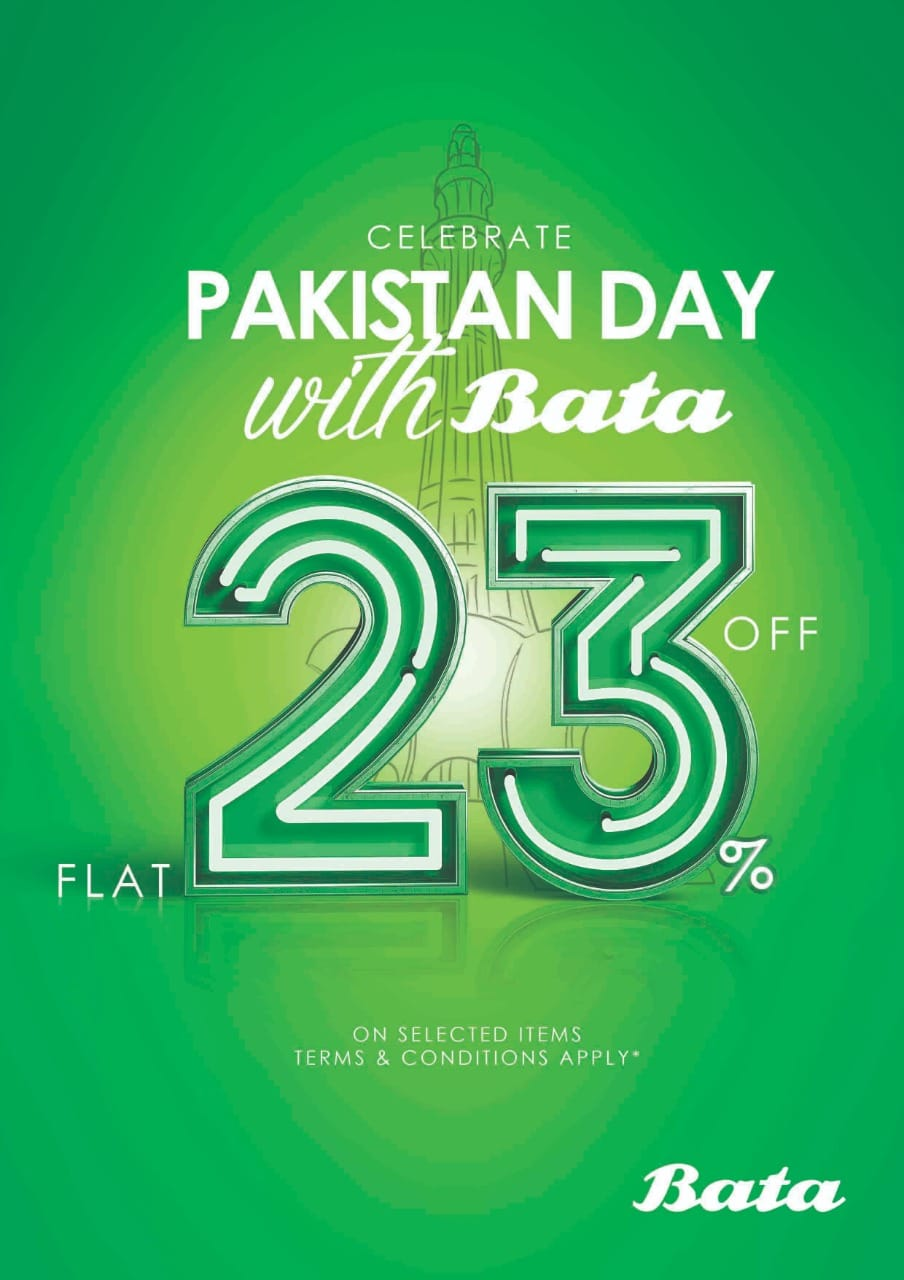 Bata - Pakistan Day Sale