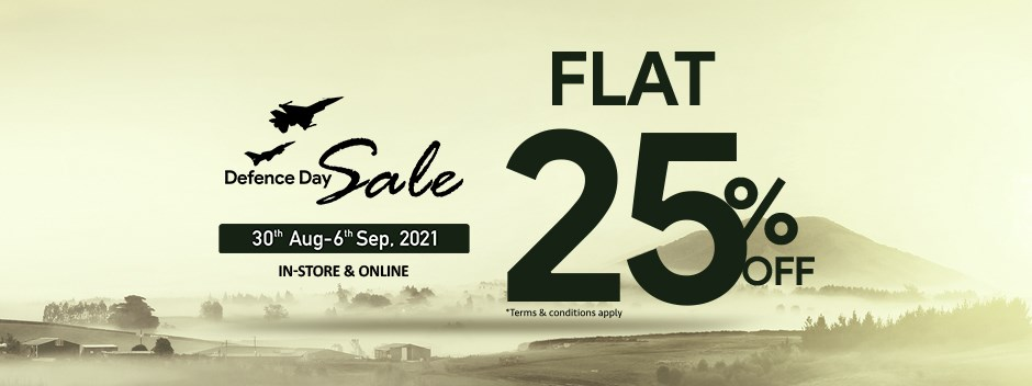 Almirah - Defence Day Sale