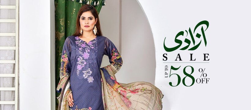 Attraction By Kamal - Azadi Sale