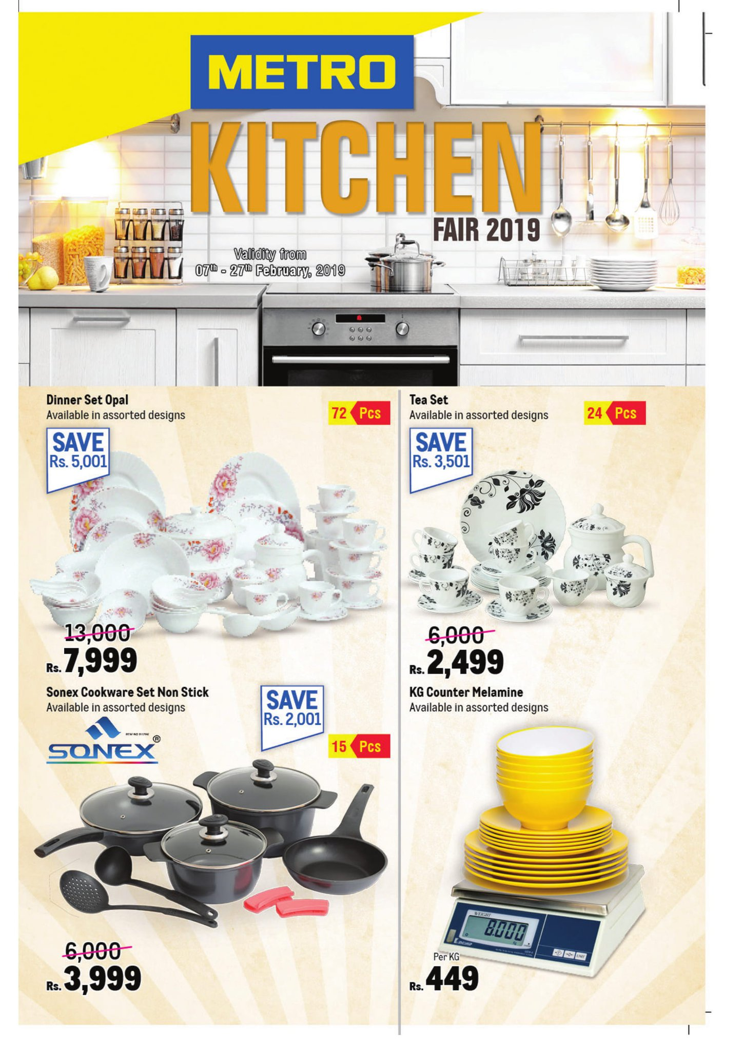 Metro Cash & Carry Kitchen Fair