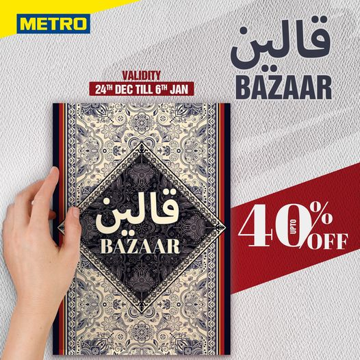 Metro Cash And Carry - Kleen Bazaar Sale