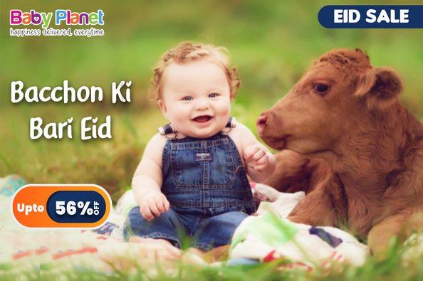 Baby Planet - Eid Sale