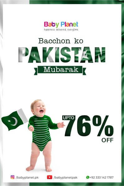 Baby Planet - Azadi Sale