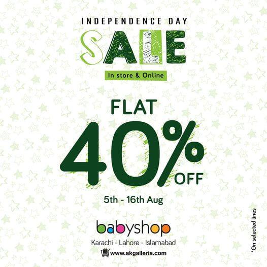 Babyshop - Independence Day Sale