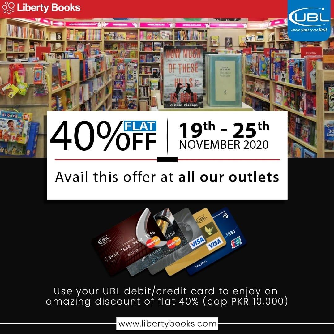 Taanabaana - UBL Card Holders Sale