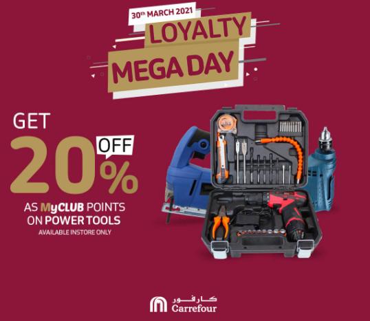 Carrefour Pakistan - Mega Day Sale