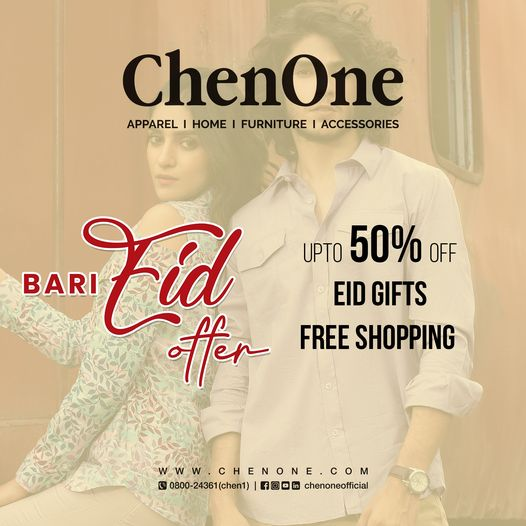 Chenone - Eid Sale