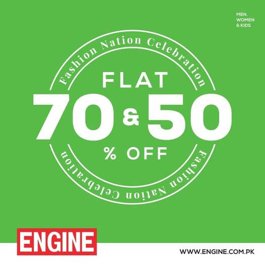Engine - Independence Day Sale