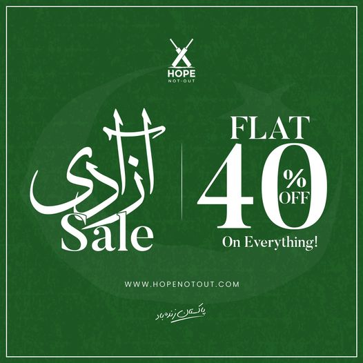 Hope Not Out - Azadi Sale