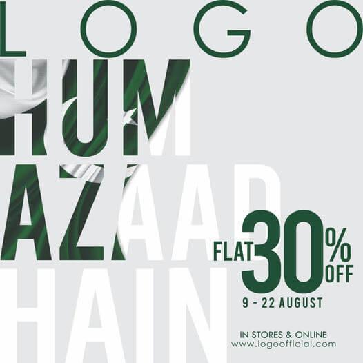 Logo - Azadi Sale