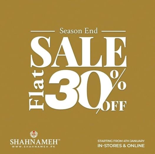 Packages Mall - Year End Sale