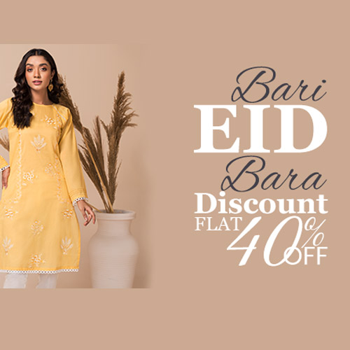 Origins - Eid Sale