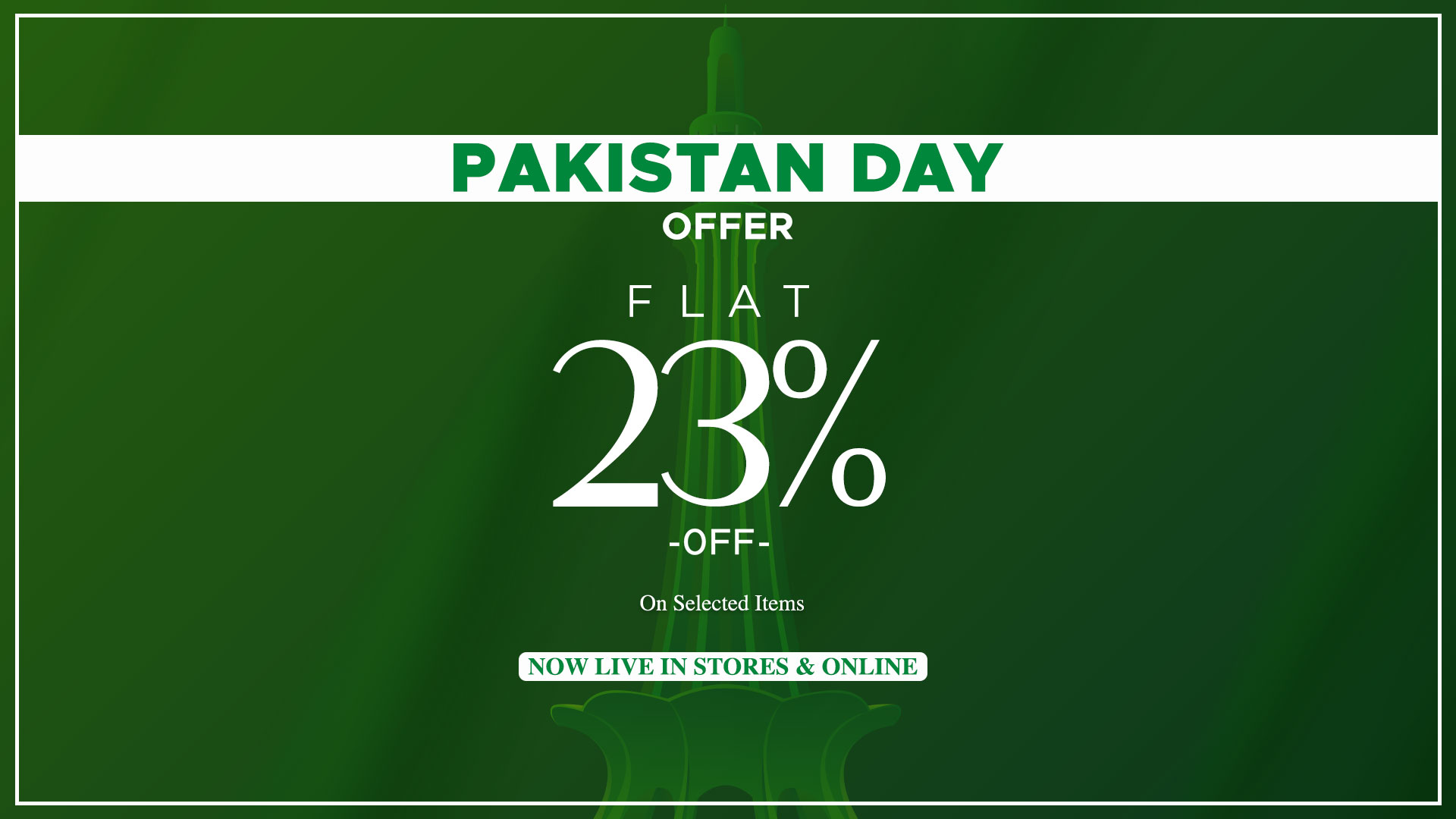 Warda - Pakistan Day Sale