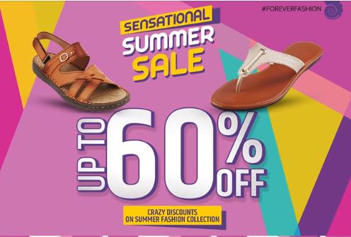 Reefland Collection - Sensational Summer Sale