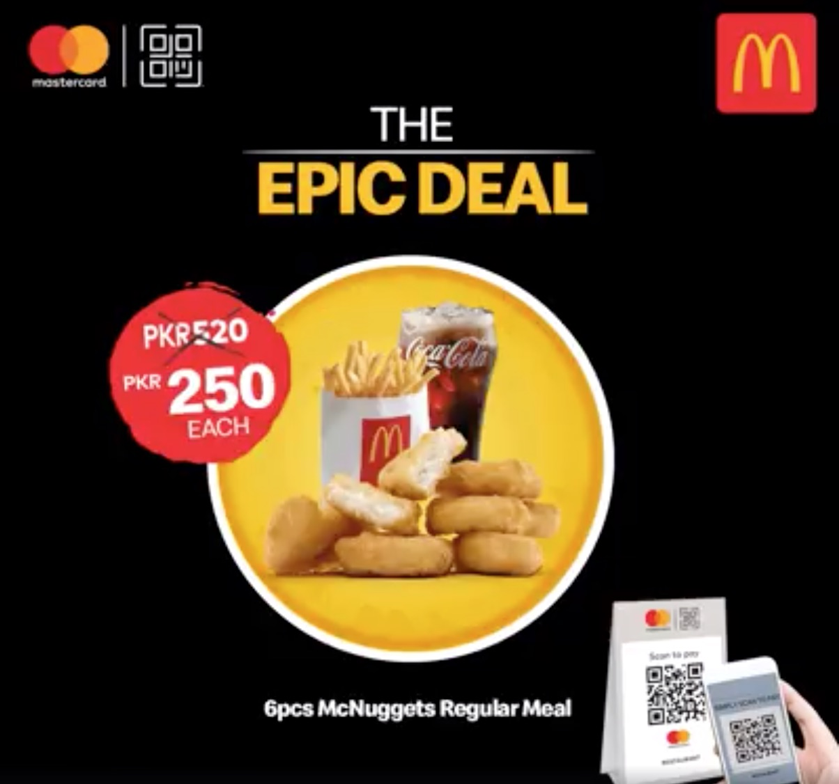 Mcdonalds - Epic Deal
