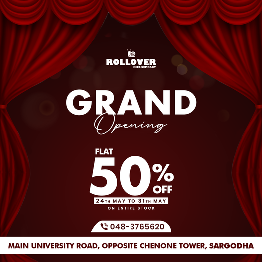 Rollover - Opening Sale