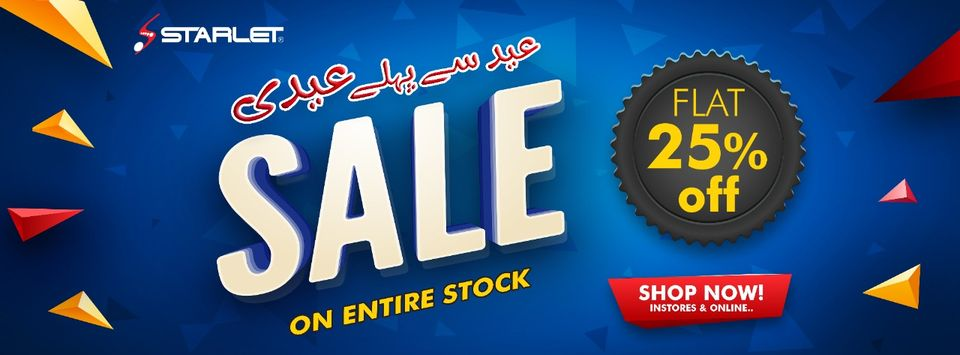 Starlet Shoes - Eid Sale