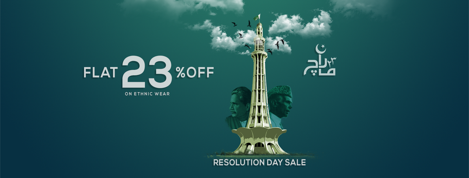 Uniworth - Pakistan Day Sale