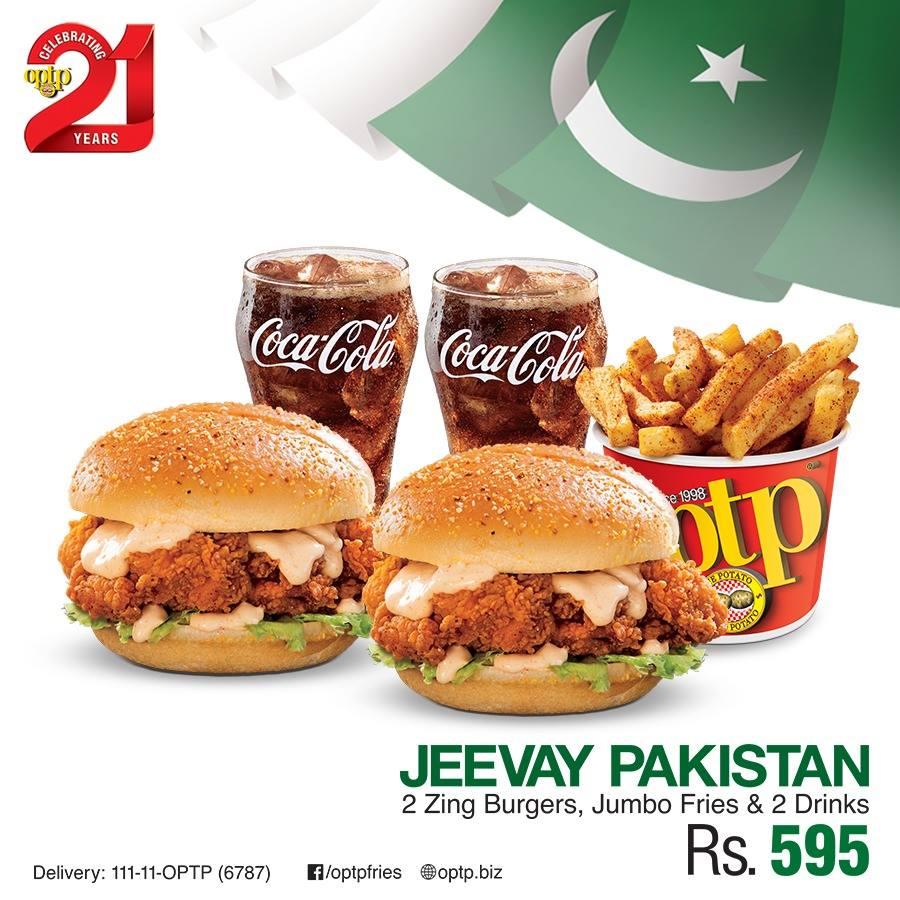 Optp - Jeevay Pakistan Deal