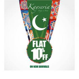 Kayseria - Pakistan Zindabad